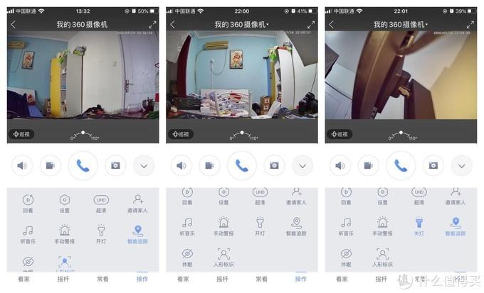 出租屋安防佳品:360智能摄像机云台AI版标准款使用体验