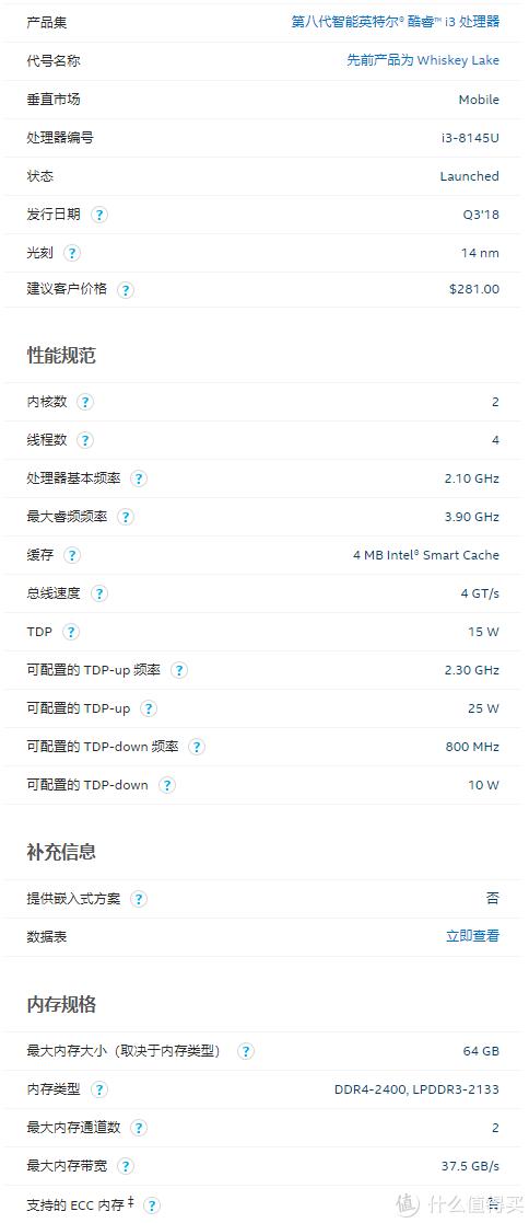 抄底好时机!同样机器再便宜1000!AMD Ryzen 三代锐龙移动端cpu横评及对比