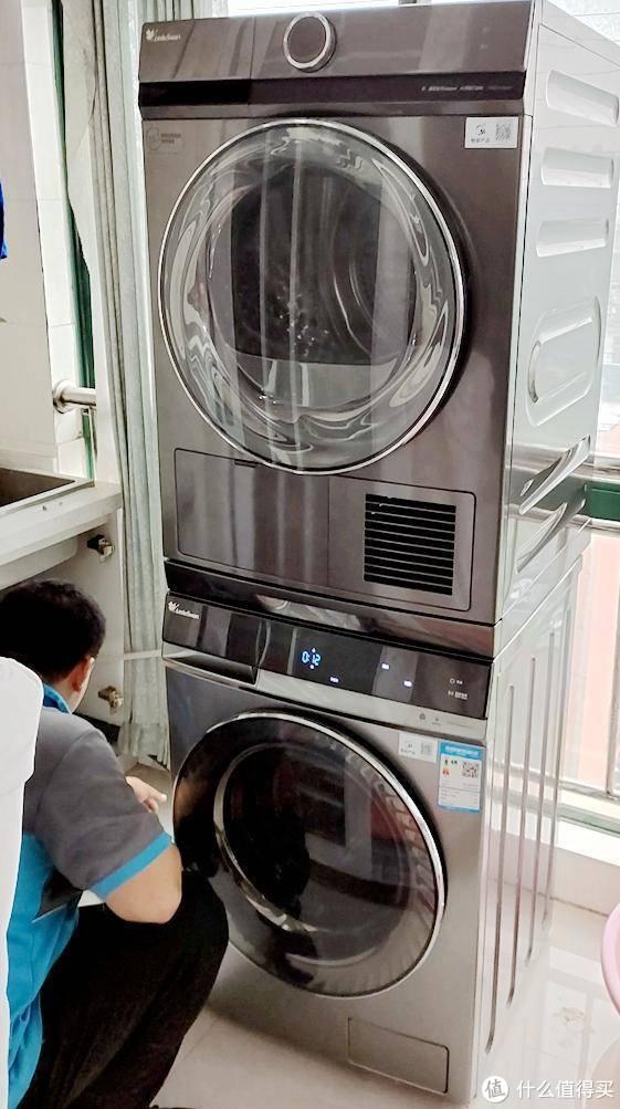 干衣不误洗衣功-小天鹅洗烘套装 体验