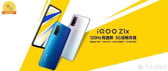 盘点2000元以内有哪些值得推荐的5G手机