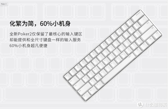 小巧便携、程序员适用,ikbc推出poker pro 61无线机械键盘 售价378元