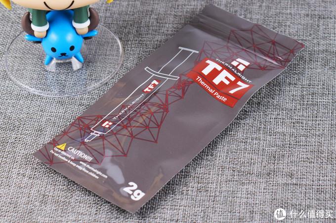 附赠的TF7散热硅脂