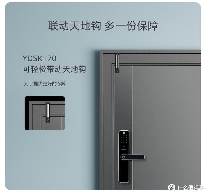 耶鲁智能锁YDSK170,颜值与实力并存的安防担当