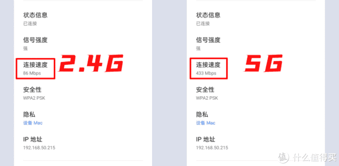 "5G千元机是否真的""奥利给""?看看1399元的realme V5到底值不值的入手?"
