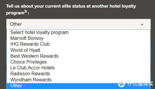 三大酒店会籍已到账?后续玩法来了