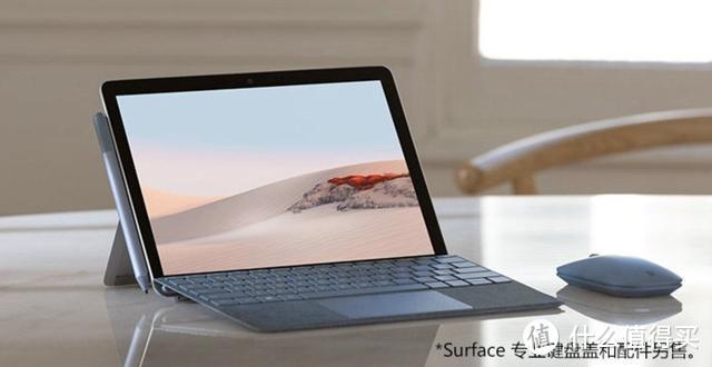 """""""大""""有不同:2020年平板电脑选购指南"""