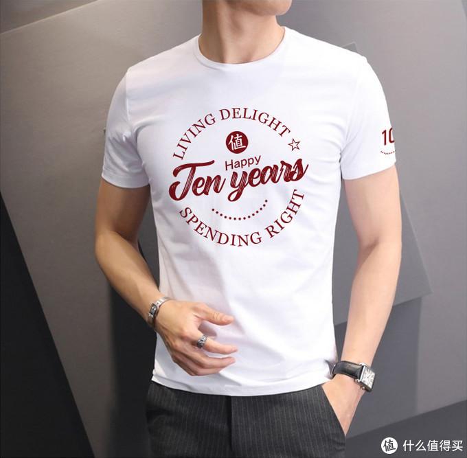 """""""值友的时尚是世界级的。""""值友T恤设计大赛投稿作品一"""