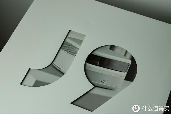 轻松百寸巨屏看电影、成王者,坚果J9智能投影仪使用评测