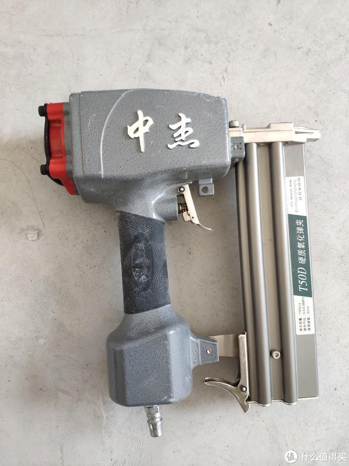 中杰    T50D 气钉枪