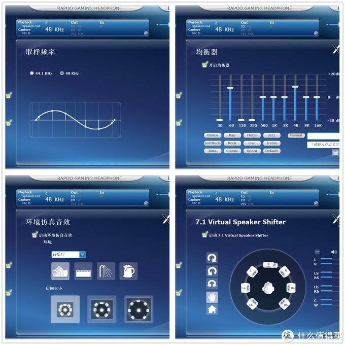 夏日舒适游戏体验:雷柏VH610虚拟7.1声道游戏耳机