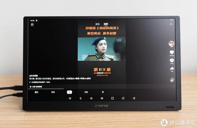内置android的便携屏幕?C-FORCE CF011S体验