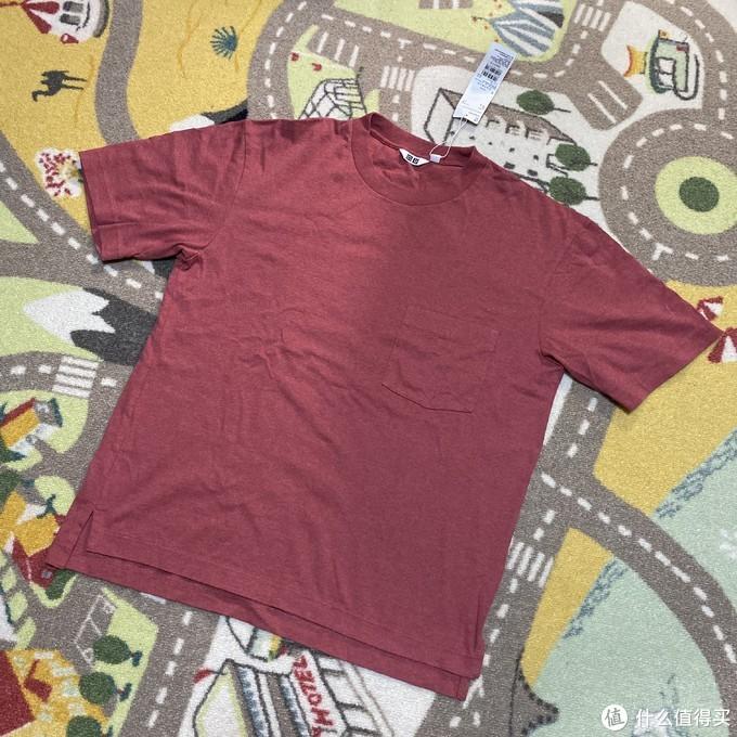 可骚可嫩可动!19块39块99块!百搭又好穿的纯色T恤们