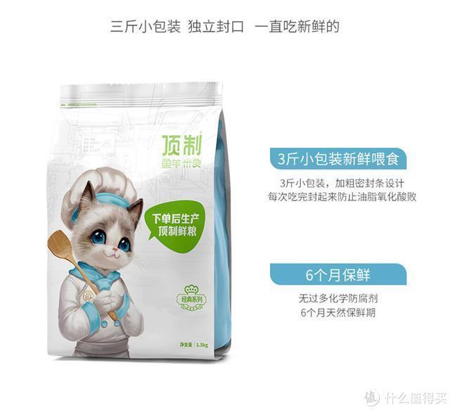 猫粮什么牌子好又便宜?20一斤猫粮推荐