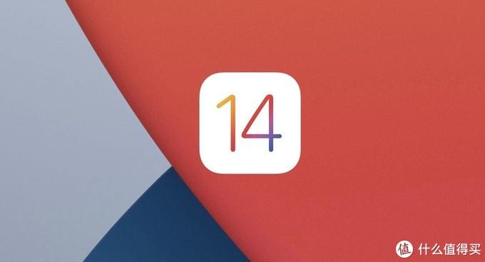 iOS 14 加速到来!苹果发布第四个测试版,小部件重新设计