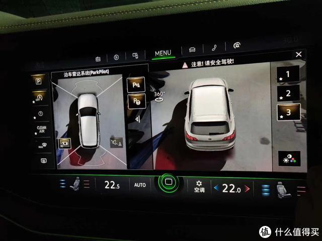 大众途锐2.0改装升级原厂360全景影像、定制桃木方向盘分享