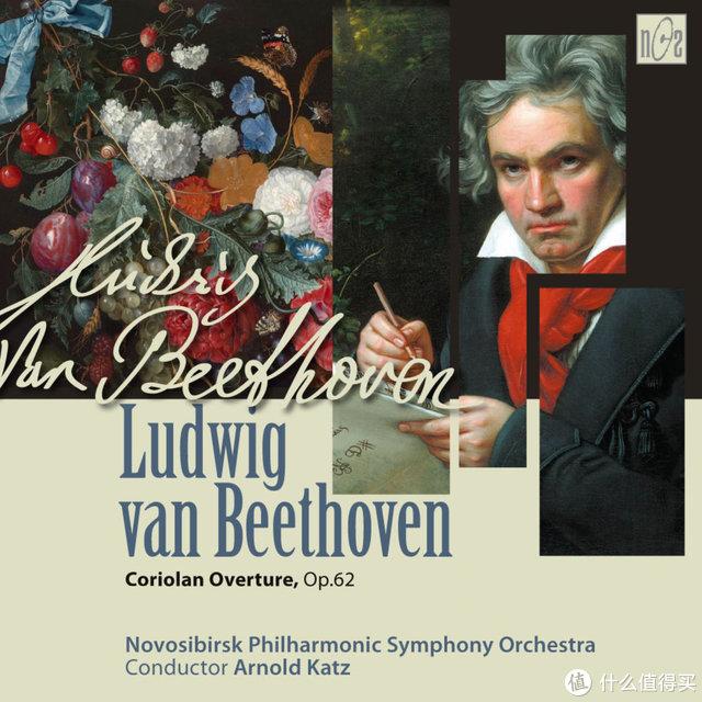 认识贝多芬的好起点-Heoric Beethoven 黑胶