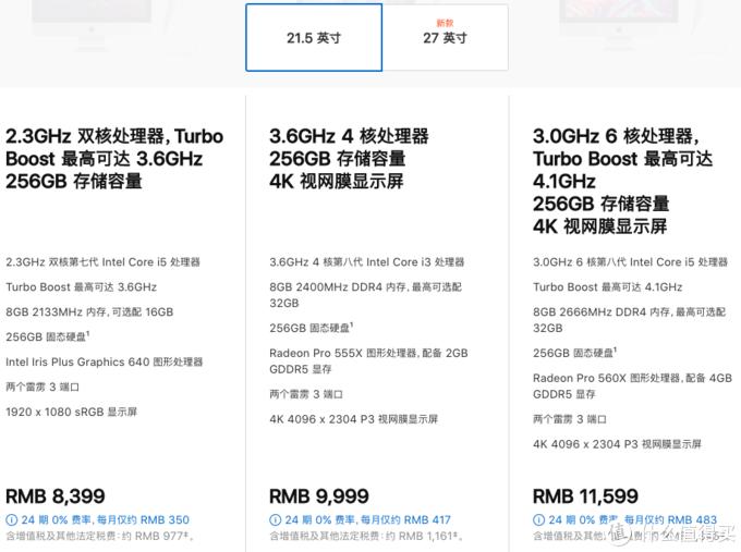 """锦上添花,与Pro更近!2019款老用户""""解毒""""苹果2020款iMac"""