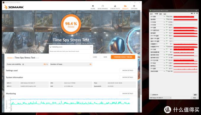 3DMark Stress Test(20轮Time Spu循环压力测试)通过率98.4%,GPU频率1764MHz,峰值温度66°C,热点温度81°C,峰值功耗152W,风扇转速2100RPM。
