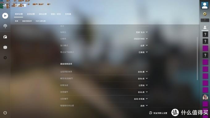 CS:GO反恐精英2K全高特效,垂直同步关闭