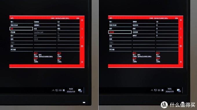 电竞者的色彩显示专家,泰坦军团大金刚4K显示器T27UG体验测评!