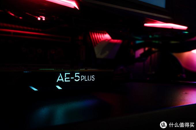创新SOUND BLASTERX AE-5 PLUS评测:独立声卡让音效更上一层楼