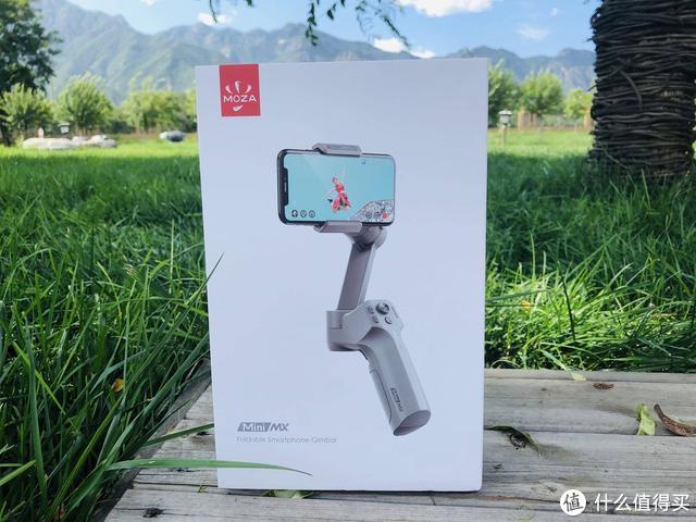 魔爪Mini-MX手持稳定器VLOG拍摄神器,助你从小白到大神