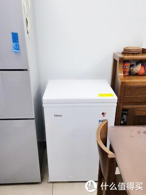 海尔节能小冷柜,你的生活好帮手