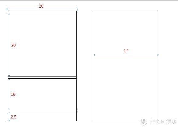 定制书架设计草图