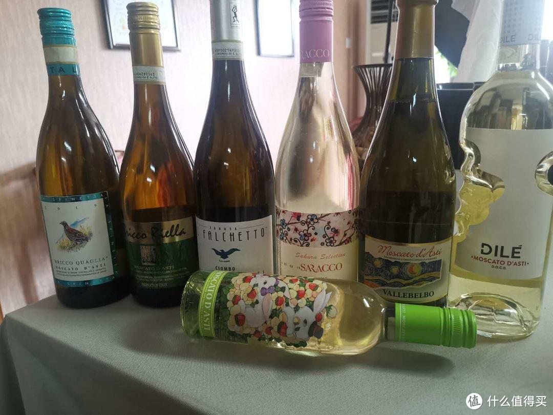 【甜渣党必读】7款莫斯卡托阿斯蒂葡萄酒测评推荐
