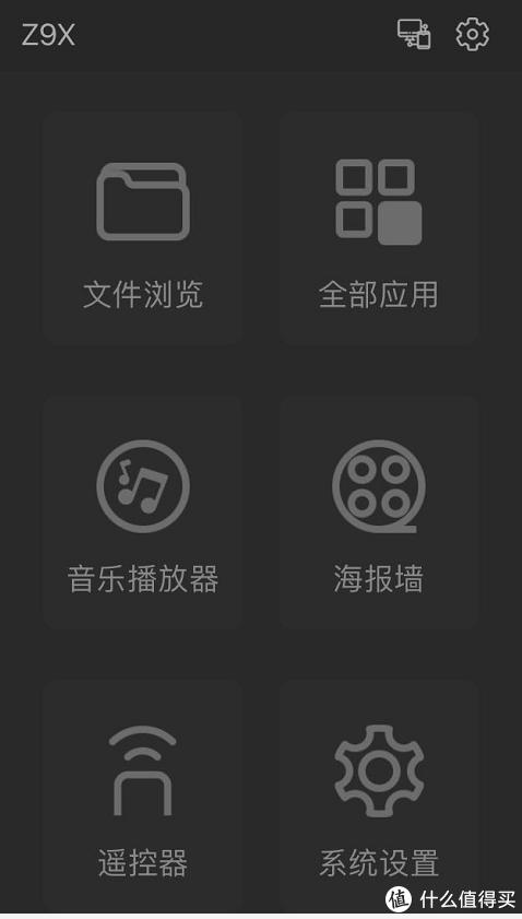 芝杜Z9X 开箱 HDMI CEC 测试