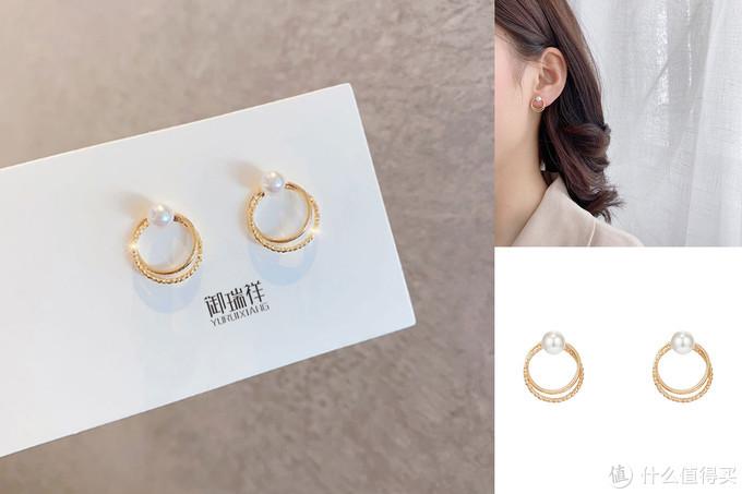 御瑞祥:小众特别超美耳饰耳环设计佩戴分享自测评