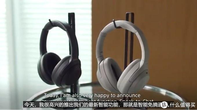 Sony 发表 WH-1000XM4 蓝牙降噪耳机,改善配戴感续航提升