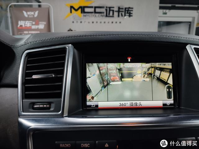 老车换发新能量,15款GL450改内饰饰板、通风座椅、原厂360系列升级