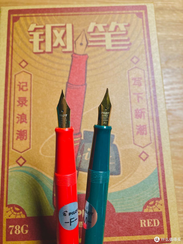 日本百乐(PILOT)FP-78G+F尖钢笔复古礼盒装开箱分享