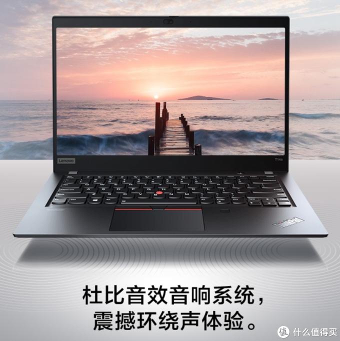 搭锐龙R7 Pro 4750U处理器,轻薄耐用:联想ThinkPad T14s锐龙版上架开售