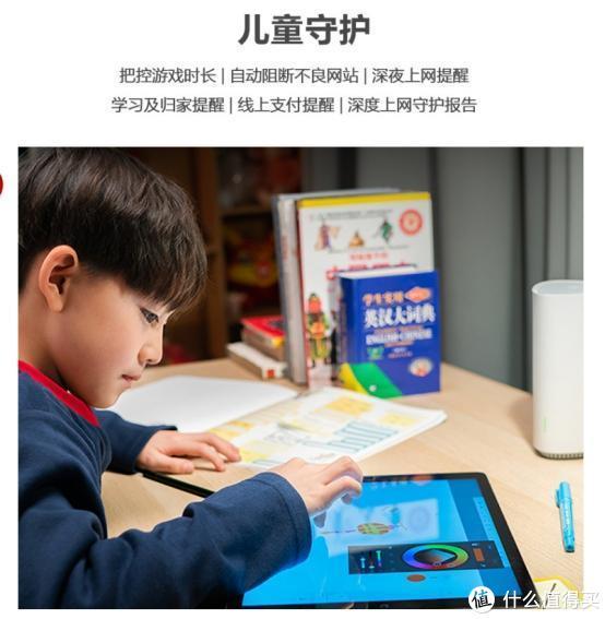 孩子高强度上网 网络安全问题不容忽视