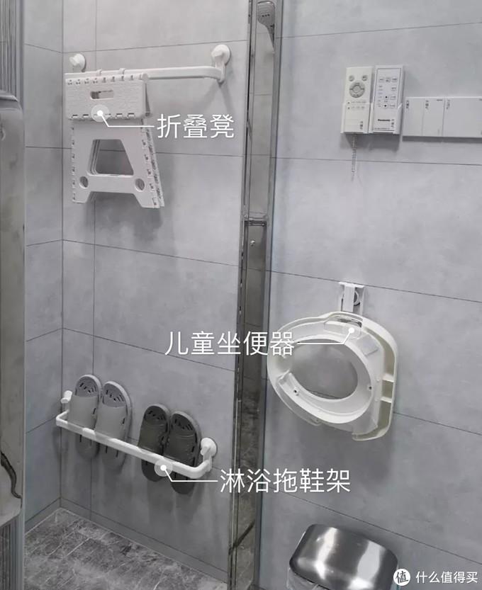 这是我见过最舒心的卫生间,用起来还很顺手,再买房一定照着装!