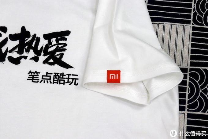 第一时间拿到米家纯棉定制T恤,高自由度DIY是啥体验