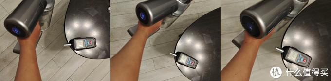 用分贝仪在很近的地方测得三种模式的噪音分别为71.7dB,83.4dB和85.5dB,这是在离吸尘器很近的地方测得的数据,按照实际感受来讲, 和戴森V7基本持平,甚至感觉还安静一点。