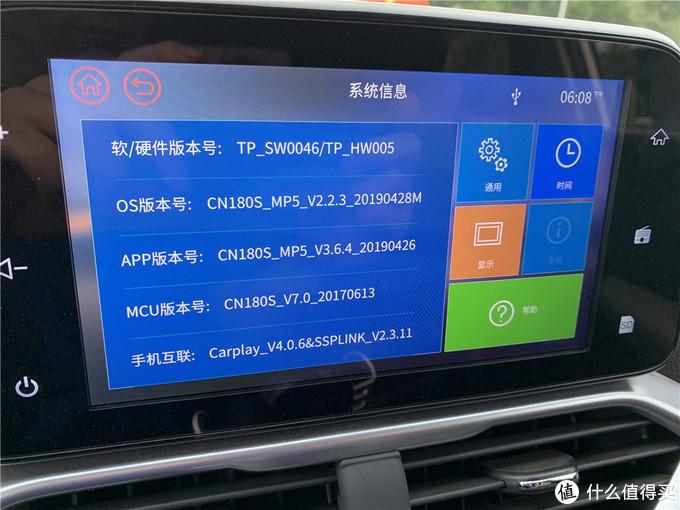2017款宝骏510天宝中控开通carplay,附资源