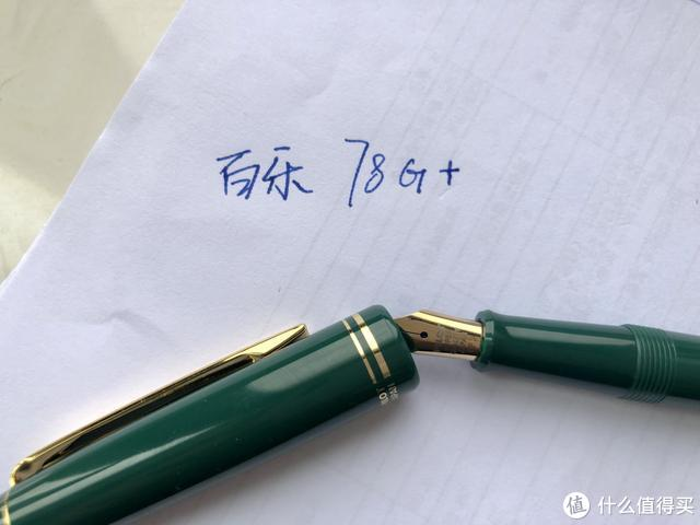 钢笔新人入坑指南——14支好用不贵百元平价入门级钢笔横评(附购买建议)