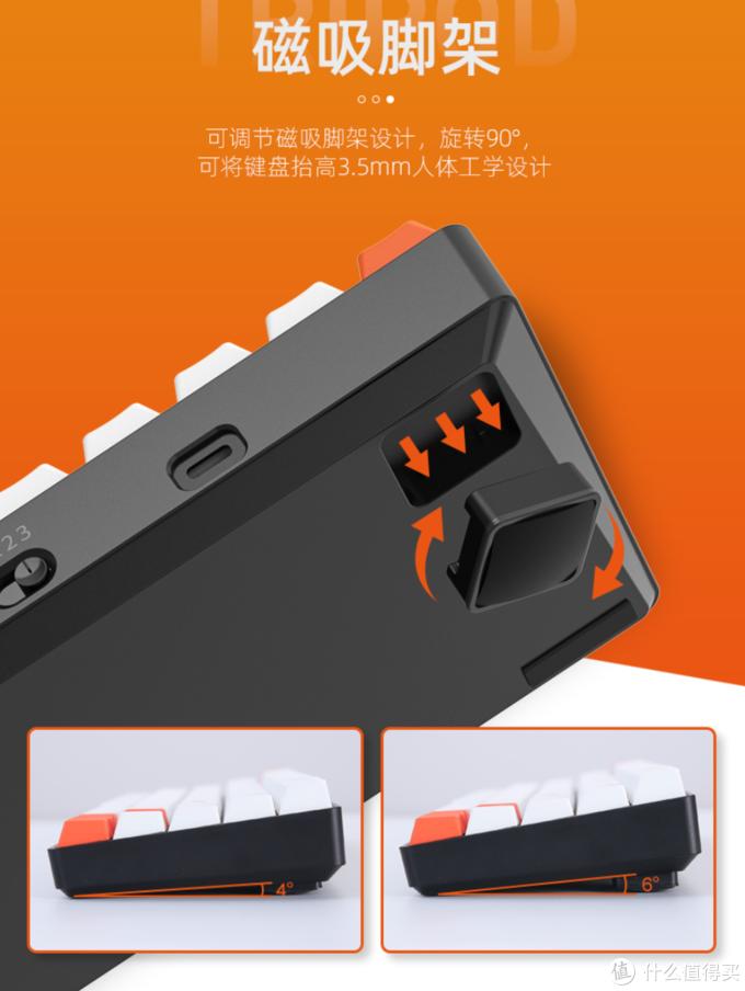 紧凑71键位、可连三台设备、20天续航:达尔优EK871双模机械键盘上架预售