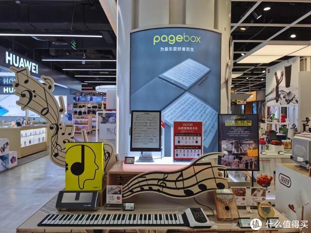 「新品动态」文石Pagebox上架体验店,快看看在不在你的城市
