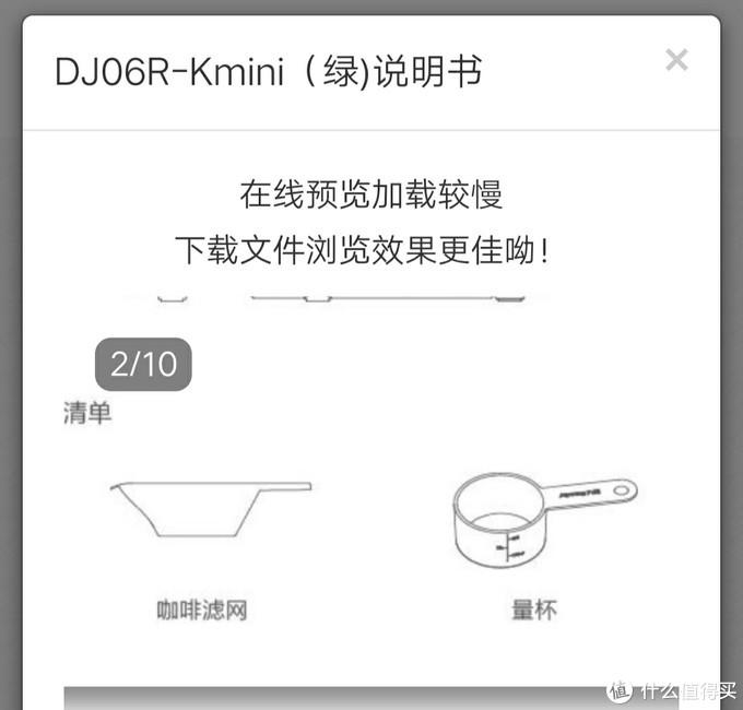 九阳Kmini和Ymini有啥区别?&health68?