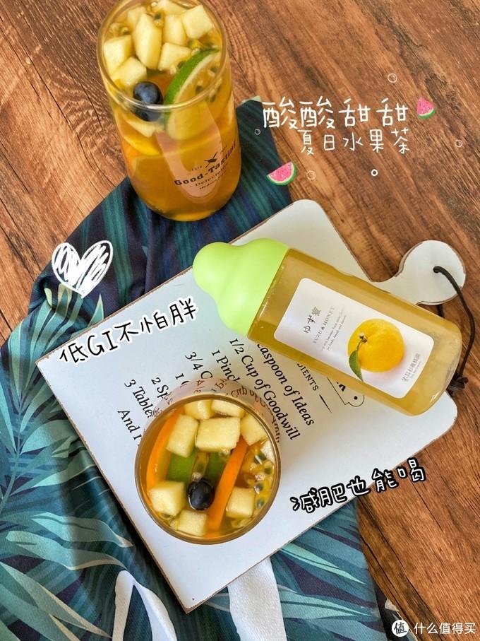 夏日水果茶❗排毒美白,酸酸甜甜,清爽好喝