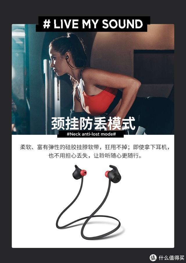 性价比十足!HAKII FIT真无线蓝牙耳机体验:一耳机三种不同配戴
