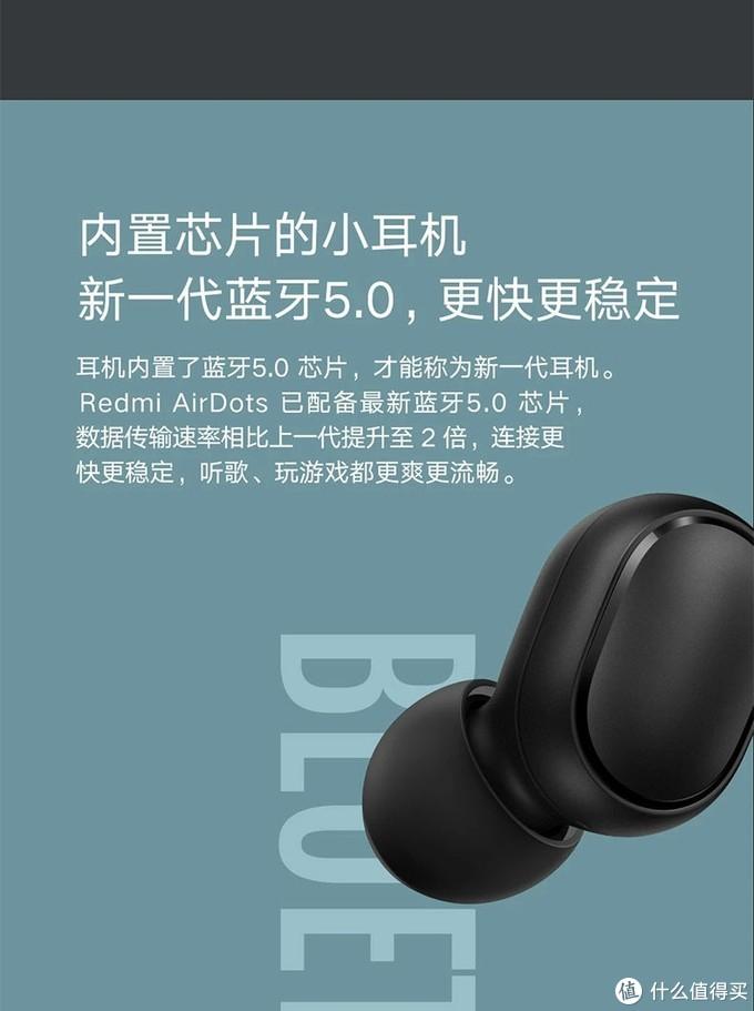 小米Redmi AirDots s真无线蓝牙耳机红米入耳式运动 适用苹