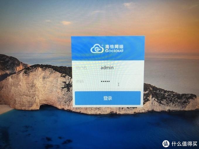 百元最强矿渣歌华链路由器——刷上高恪固件直接起飞!