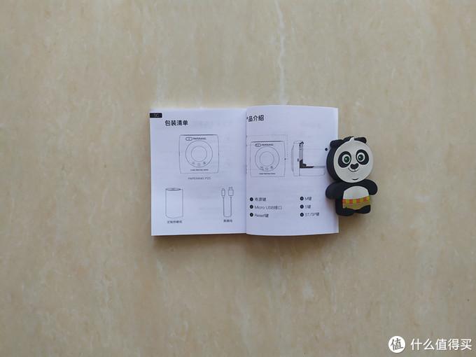 喵喵机P2S:番茄时钟加持的错题打印机