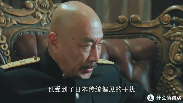 电视剧《胜算》——有人的地方,就是江湖